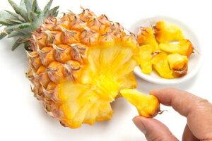 スナックパイン 3個 沖縄県産 ちぎって食べれるパイナップル 南国フルーツ 3玉 約2kg