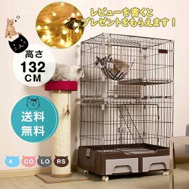 猫 ケージ 2段 一台3役 トイレ付き キャスター付 猫 ベビー キャットゲージ キャットタワー スタジアム 組立簡単 キャスター 付き