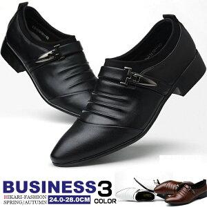 ビジネスシューズ メンズ 合成革靴 紳士 おしゃれ フォーマルシューズ ローファー スリッポン 仕事用 結婚式 入学式
