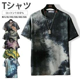Tシャツ タイダイTシャツ メンズ 夏服 配色 染め 半袖Tシャツ スリム クルーネック アメカジ 夏 メンズファッション 綿 綿100%