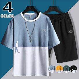 セットアップ 夏 スウェット メンズ ルームウェア 上下セット 半袖 夏服 2点セット 配色 ジャージ上下 半袖Tシャツ ハーフパンツ メンズファッション