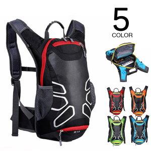 サイクリングリュック リュックサック バックパック ランニングリュック 防水 自転車 ジョギング 登山 軽量 男女兼用
