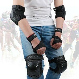 プロテクター 6点セット (肘・膝・手)ひじ ひざ スケボー サバゲー スノボー 調整可能 弾性 保護バンド 子供用 大人