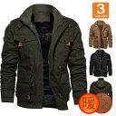 ミリタリージャケット メンズ ブルゾン M-65 ジャケット 裏起毛 フライトジャケット ボアジャケット アウター 秋冬