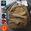 ニットセーター メンズ ニット 長袖 クルーネック 肘当て付き エルボーパッチ リブ編み 秋冬 冬服 セーター