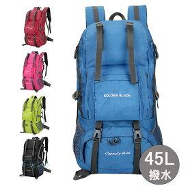 登山バッグ リュックサック メンズバッグ バックパック ナイロン 防水 大容量 36L-55L 通気 バッグ 多機能 アウトドア 旅行 お釣り ジョギング