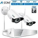 防犯カメラ A-ZONE 200万画素Wi-Fiカメラ×2台 Wi-Fi録画チューナー(HDD 1000GB内蔵)セット ビデオ監視システム…
