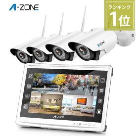 防犯カメラ A-ZONE 200万画素Wi-Fiカメラ×4台 11.4インチモニター付き Wi-Fi録画チューナー(HDD 1000GB内蔵)セット 監視 セキュリティ ワイヤレス 屋外 室内 室外