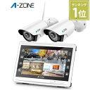 防犯カメラ A-ZONE 130万画素Wi-Fiカメラ×2台 11.4インチモニター付き Wi-Fi録画チューナー(HDD 1000GB内蔵)セ…