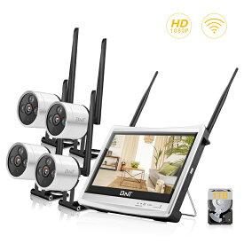 防犯カメラ BNT ワイヤレス 200万画素カメラ×4台 4chチューナーセット  モニター付き(HDD1000GB内蔵) セキュリティカメラ 室内 室外 屋外