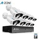 防犯カメラ A-ZONE 200万画素POEカメラ×8台 8ch録画チューナー(HDD 2000GB内蔵)セット ビデオ監視システム セ…
