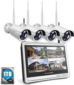 防犯カメラ ワイヤレス 屋外 12インチ モニター付 200万画素 Wi-Fiカメラ×4台 Wi-Fi録画チューナー (HDD 1000GB内蔵) セット 監視 セキュリティ 室内 室外
