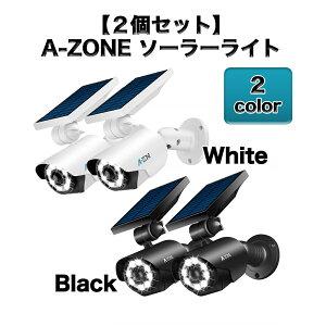 A-ZONE 【2個セット】 ソーラーライト センサーライト 送料無料 ダミーカメラ 屋外 人感 LED 防犯 カメラ型 防水 ガーデンライト 配線不要 壁掛け