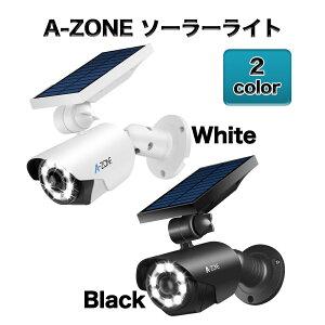A-ZONE ソーラーライト センサーライト 送料無料 ダミーカメラ 屋外 人感 LED 防犯 カメラ型 防水 ガーデン ライト 夜間点灯 配線不要 壁掛け庭先 玄関