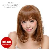 fd655b349bfd0b PR 【送料無料】【プレゼント付き】メディカルファッションウィ.