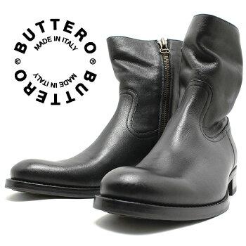 BUTTERO-b825ucgbnero