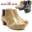 Cava7305107