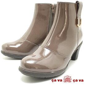 cavacava サバサバ レイン対応エナメルショートブーツ 7305293 グレイ レイン対応/エナメルショートブーツ /雨靴/長靴/サヴァサヴァ