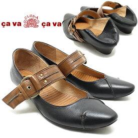 cavacava/サバサバ 18423 2WAYレザーバブーシュ・パンプス ブラックサヴァサヴァ/ストラップシューズ/22.0cmから25.5cmまで/小さい、大きいサイズ対応