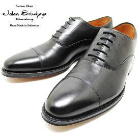 JALAN SRIWIJAYA ジャランスリウァヤ 98317 内羽ストレートチップ レザーソール BLACK ビジネス/ドレス/紐靴/革靴/メンズ
