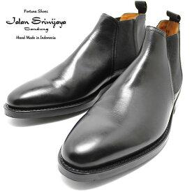 JALAN SRIWIJAYA ジャランスリウァヤ 98411 サイドゴアブーツ ダイナイトソール BLACK ビジネス/ドレス/紐靴/革靴/メンズ