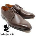 Londonshoe1002br
