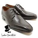 Londonshoe1006dbr