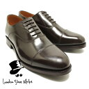 Londonshoe8001dbr