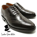 Londonshoe8002dbr