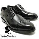 Londonshoe8007blk