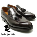 Londonshoe8009dbr