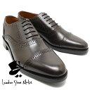 Londonshoe8014dbr