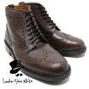 Londonshoe8017dbr