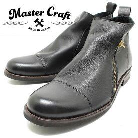 Master Craft/マスタークラフト MC-103上質レザーサイドジップブーツ ブラック メンズ/レザー/ニッポンメイド/ストレートチップ/本革/日本製