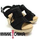 Minneasa2black