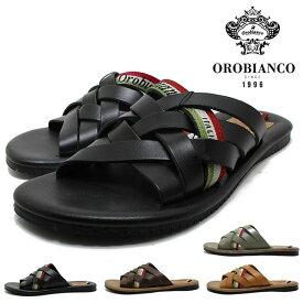 OROBIANCO オロビアンコ KOMAGATA メッシュ編み込みサンダル メンズ/レザー/サンダル/高級/ブランド/本革/日本製
