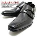 Sarabande7754blk