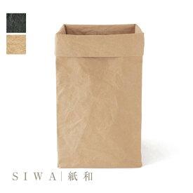 【SIWA 紙和】Box L 【Made in Japan(Yamanashi)】【紙製】