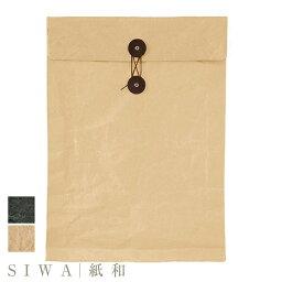 有String&button close envelope帶子的信封