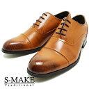 Smake7318br