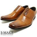 Smake7325br