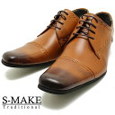 Smake7326br