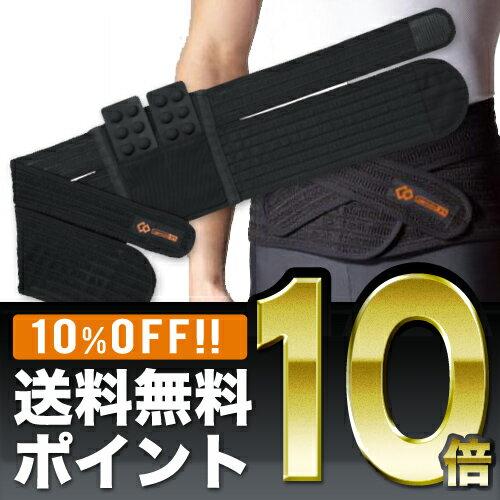 コラントッテ X1 ウエストベルト (男女兼用)【ポイント10倍/送料無料/正規品】