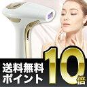 コスビューティー IPL光脱毛器 シャンパンゴールド CJB1506G【ポイント10倍/送料無料】