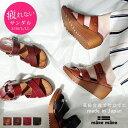 日本製 maRe maRe 手染め合皮ウェッジソールサンダル レディース 2020 夏 素足 疲れない靴 痛くない靴 厚底 お洒落 大…