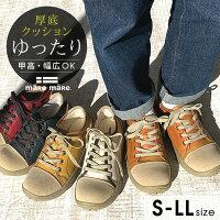 【2019年度分入荷】maRemaReマーレマーレ厚底スニーカースニーカーレディース靴パイピング切り替えぽっこりおでこ巻き爪甲高幅広外反母趾ミセス靴30代40代50代旅行歩きやすい靴おしゃれかわいいゆったり