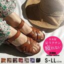 【2021SSver.新生産】日本製 maRe maRe 木底風手染めベルトサンダル 疲れない靴 痛くないサンダル レディース 夏 歩きやすい 素足 旅行…