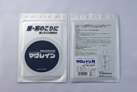 【感謝価格】マグレインN 銀粒 300粒入り Magrain N 300 Capsule (Silver colored pellet, Brown colored adhesive)