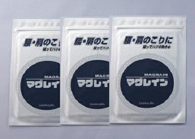 【感謝価格】マグレイン 3袋セット