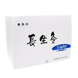 お灸 長生灸ライト 1000壮入り Chousei-kyu Moxa Light 1000 pcs